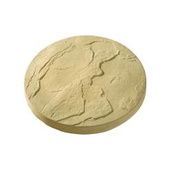 Rogers-Circular-Stepping-Stone-Bath-Yellow-600